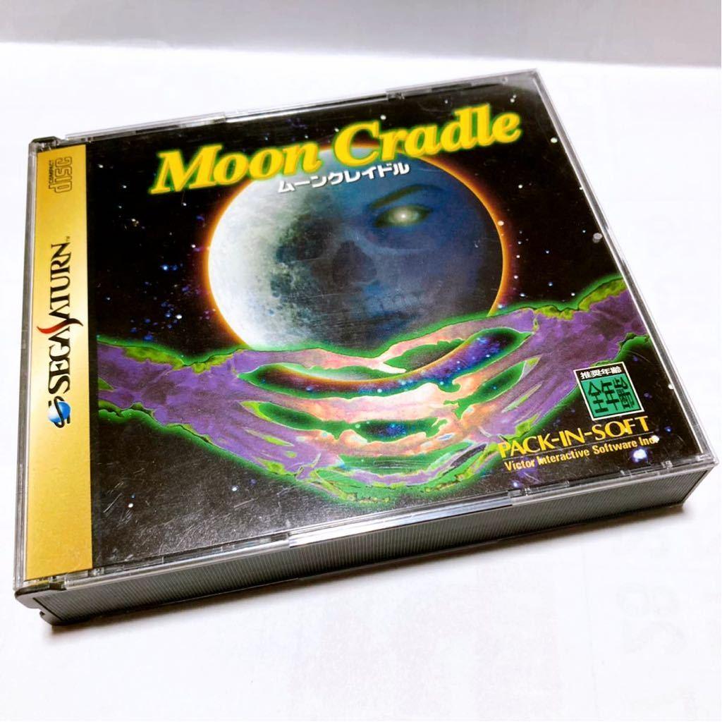 セガサターン パックインソフト ムーンクレイドル 【SS Moon Cradle 説明書付】