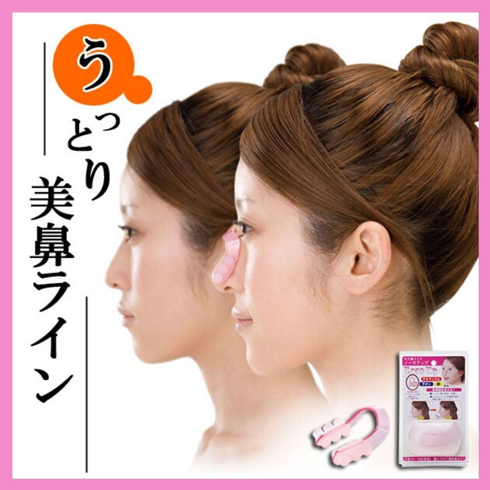 だんご鼻 セルフ矯正 鼻プチ ノーズアップ美鼻 ノーズクリップ 激安 最安値 セール SALE 安い_画像1