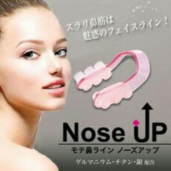 だんご鼻 セルフ矯正 鼻プチ ノーズアップ美鼻 ノーズクリップ 激安 最安値 セール SALE 安い_画像4