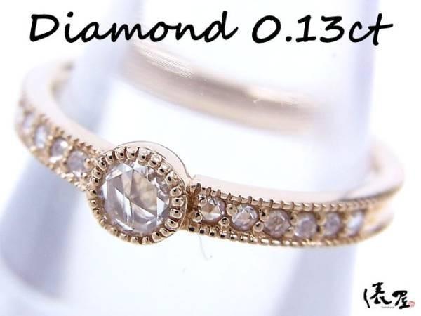 【ローズカット】K18PG 0.13ct ダイヤモンドリング アンティーク 指輪 ピンクゴールド_画像1