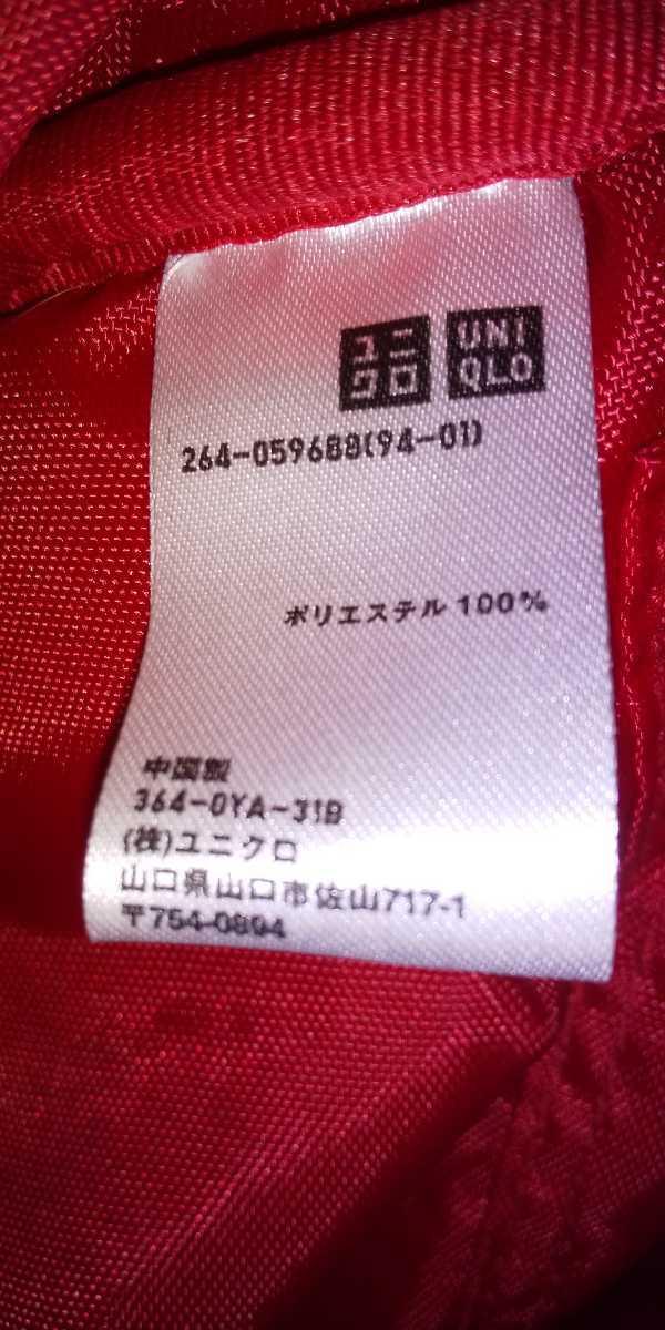 UNIQLO ミニ ボア リュック 赤 red 赤坦 ユニクロ モコモコ キッズ GU ジーユー ファストファッション 冬物 ミニリュック キッズサイズ_画像3