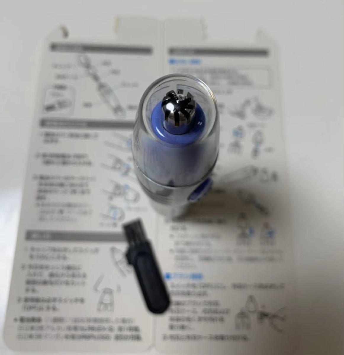 HITACHI 鼻毛カッター BM-03 S  水洗い可能