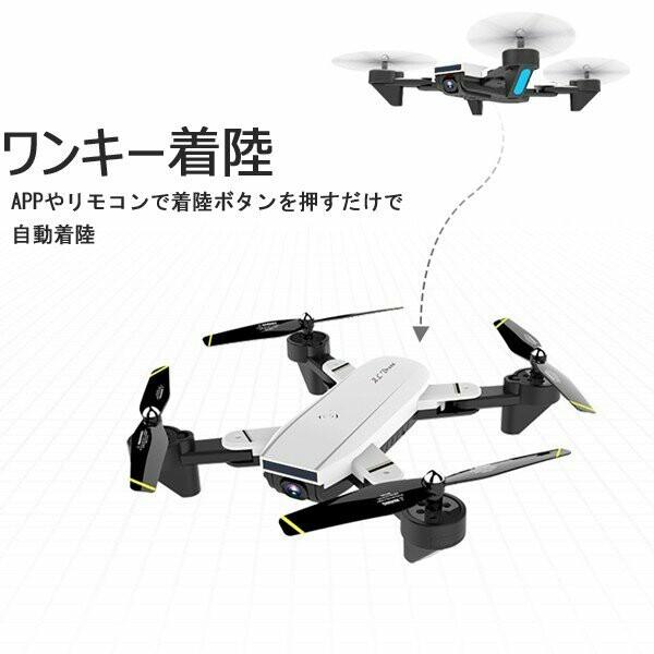 ドローンSG700D 4K高画質カメラ 1300万画素 小型 スマホ操作 200g以下 航空法規制外 初心者入門機