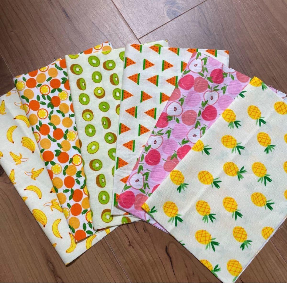 パッチワーク 生地 ハギレ 20×25 6点セット 果物 フルーツ