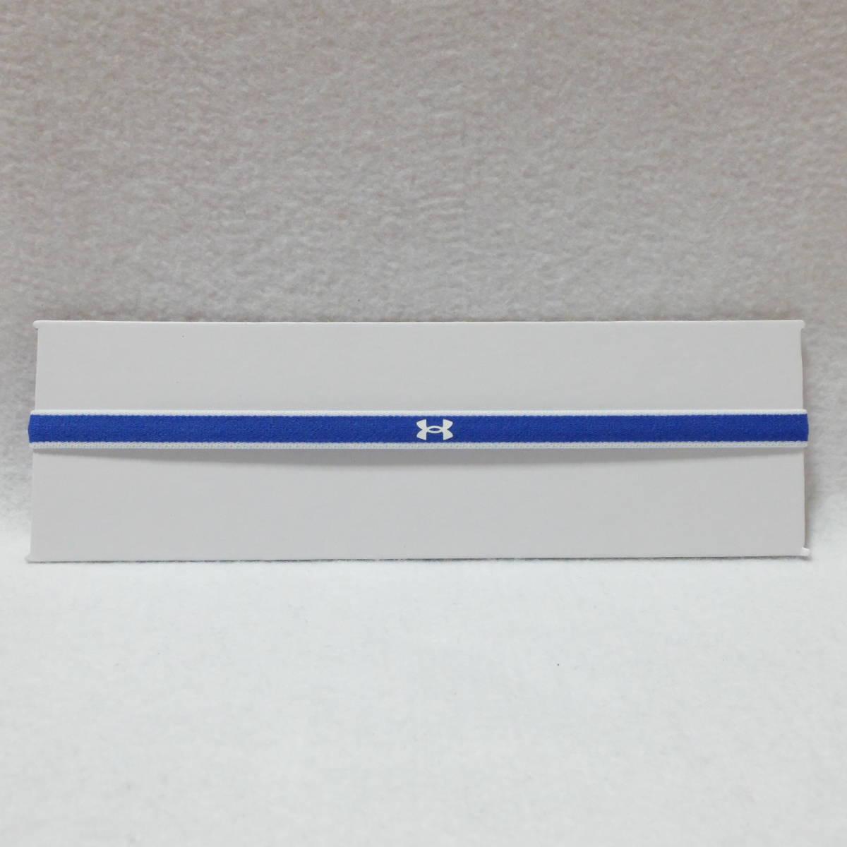アンダーアーマー ヘアバンド ヘッドバンド ブルー UNDER ARMOUR Mini Headbands