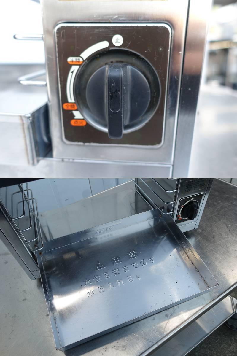 【中古】M▽大阪ガス リンナイ 赤外線グリラー 焼物器 リンナイペットミニ 上火式 卓上 都市ガス 12A 13A (N)12-189 RGP-42B (16995)_画像3
