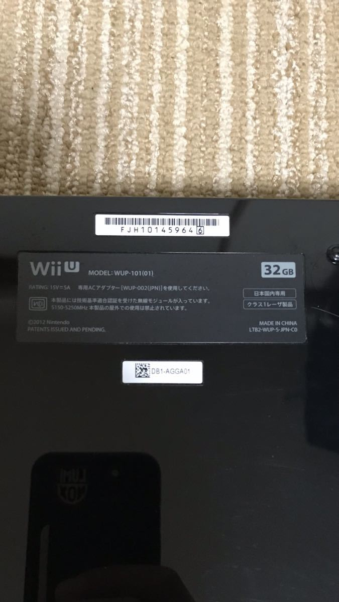 wii U 本体+ソフト+コントローラセット