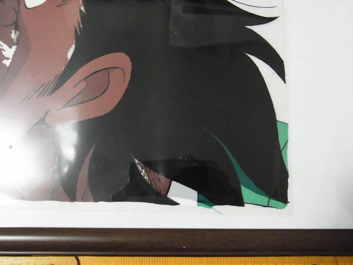 198 あしたのジョー セル画 ハリマオ カラー 額縁付 希少品_セル画