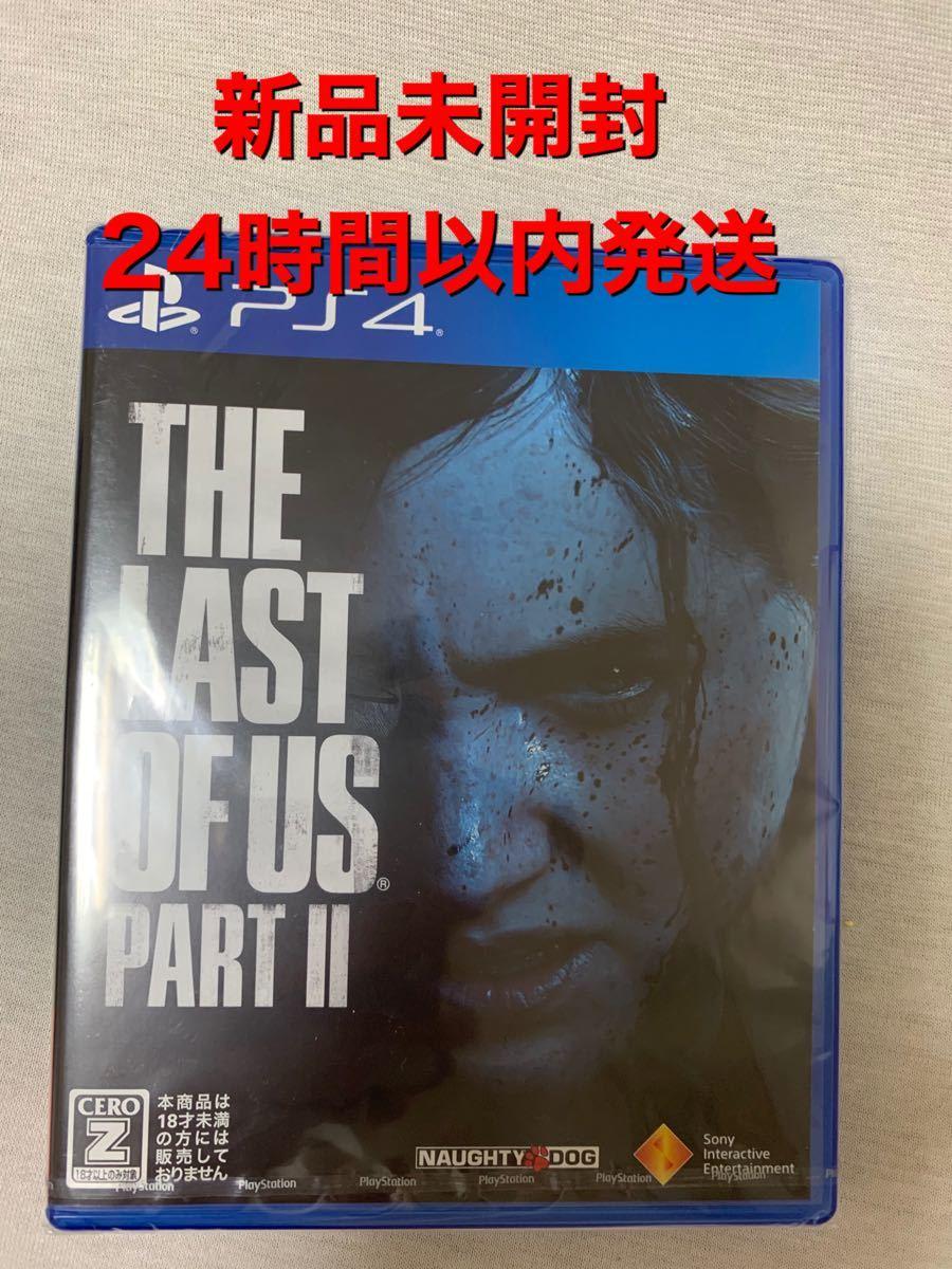 The Last of Us part II ザラストオブアス2