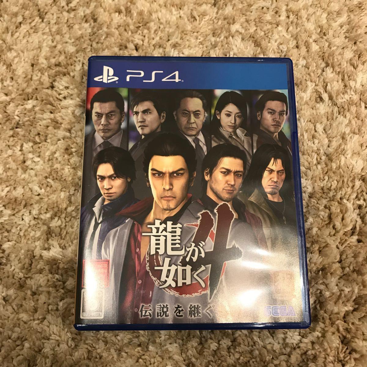 【PS4】 龍が如く4 伝説を継ぐもの