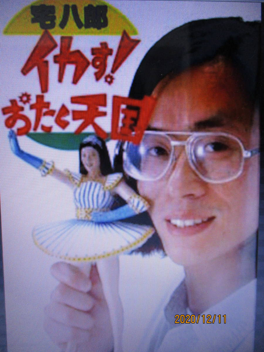 日本ビクター SEA-M9 ジャンク品 _画像4