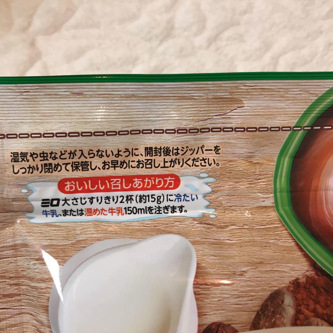 新品未開封 ミロ オリジナル 240g ×4袋 送料込み_画像4