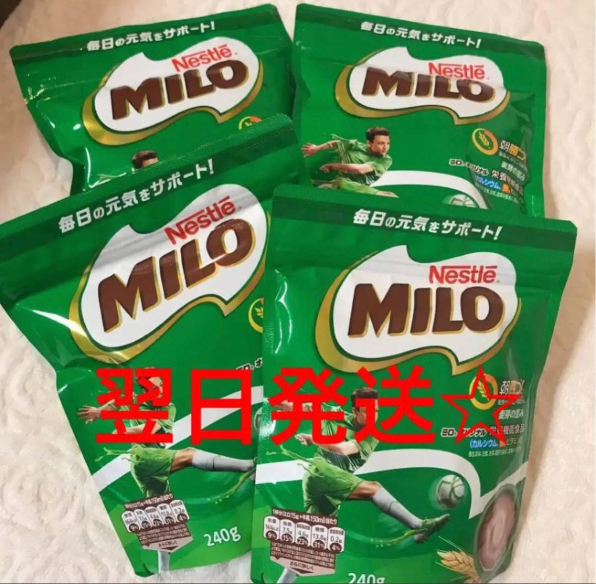 新品未開封 ミロ オリジナル 240g ×4袋 送料込み_画像1