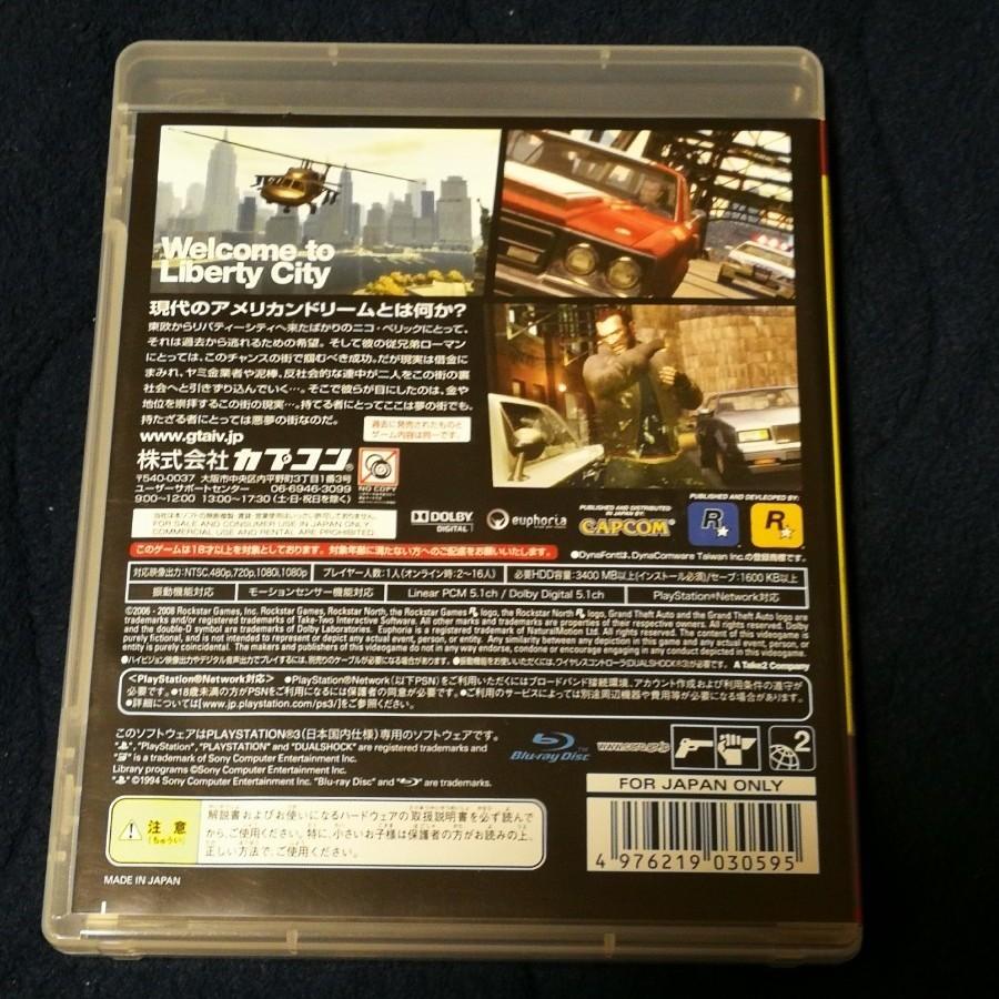 グランド・セフト・オートIV(PLAYSTATION 3 the Best) P