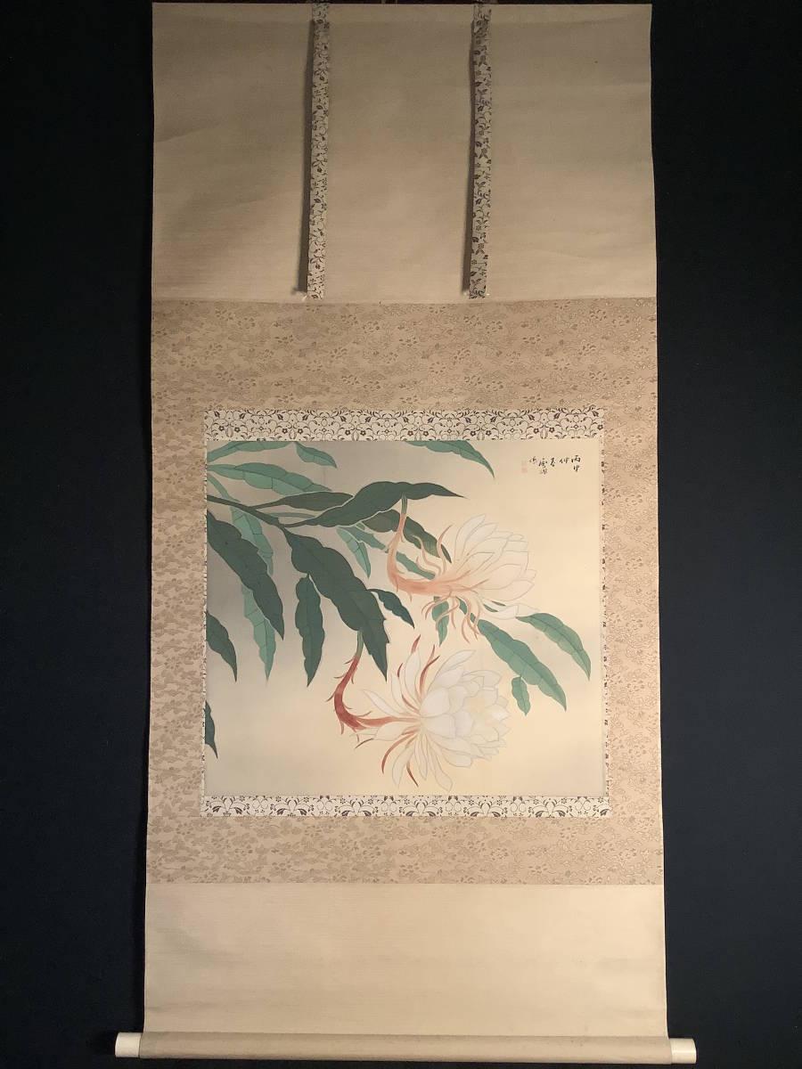 【模写】中国画 掛軸 台展三少年 郭雪湖 美人草 台湾最も重要な画家 伝統的な水墨画と東