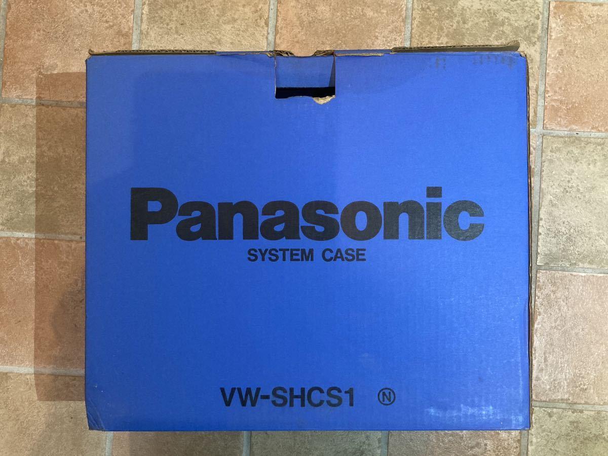 《お宝?!》Panasonic systemcase VW-SHCS1 ビデオカメラ_画像5
