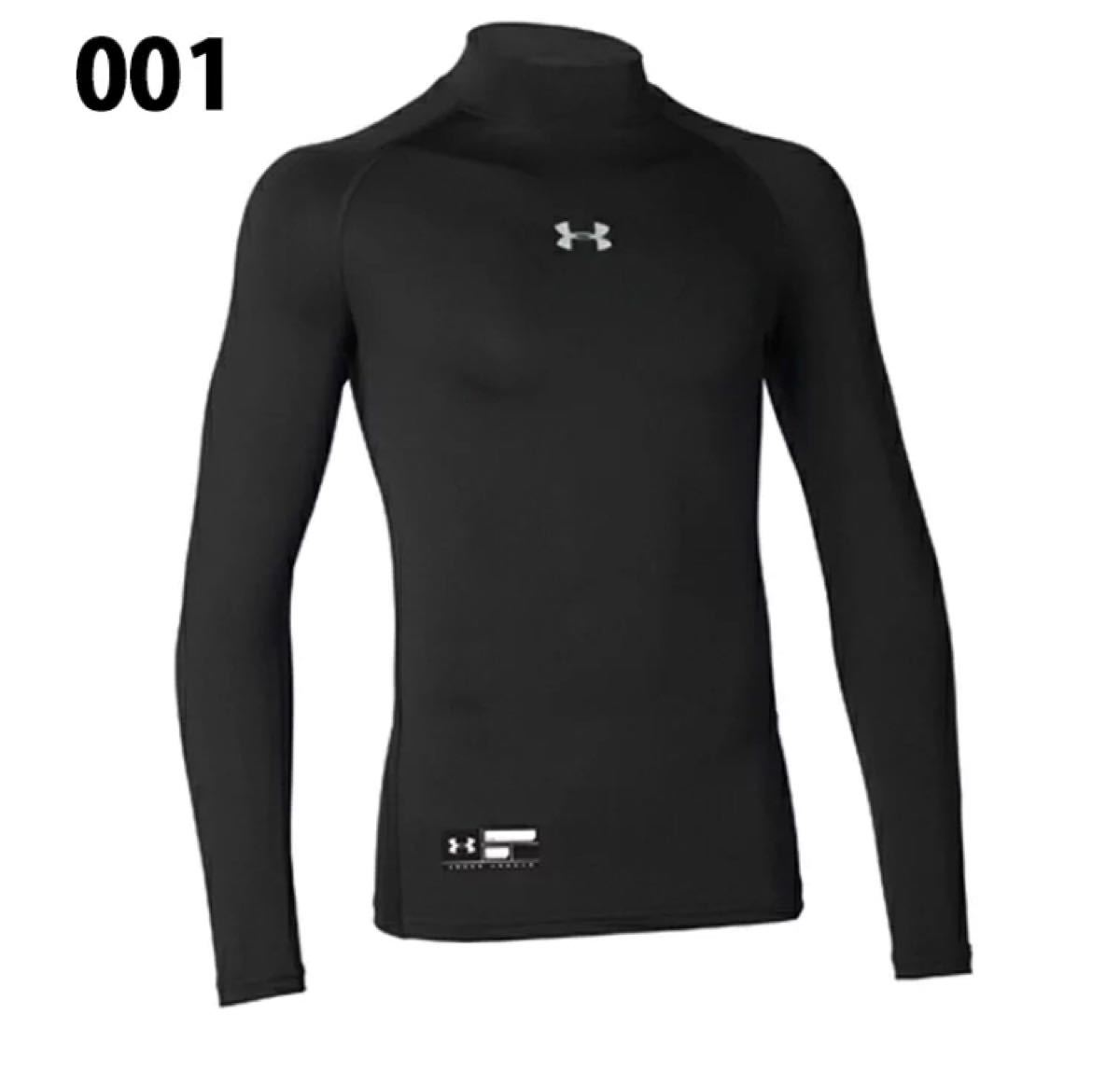 コンプレッションシャツ アンダーアーマー ヒートギア UNDER ARMOUR 長袖 アンダーシャツ YLG 150センチ