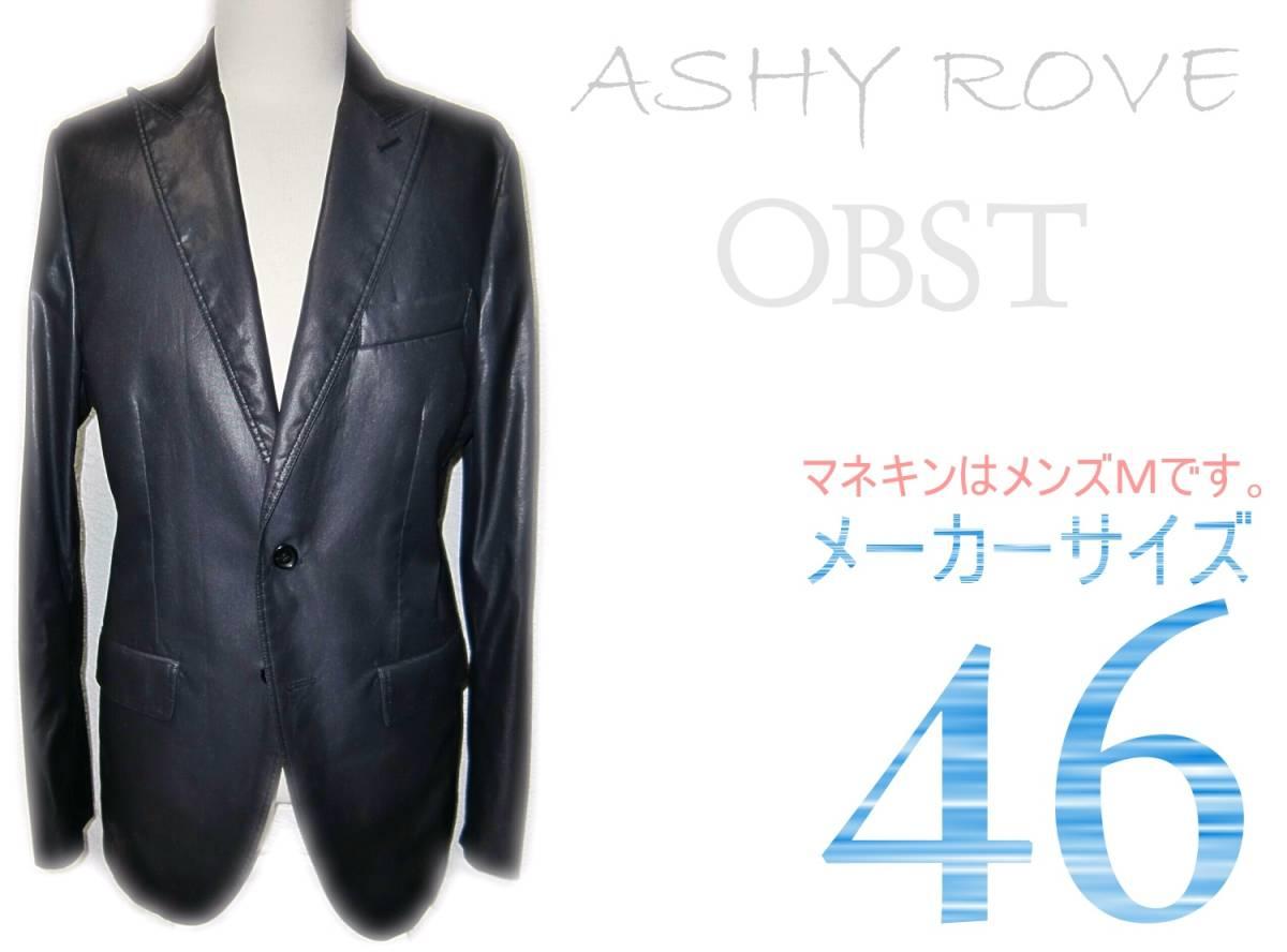 OBST 【テーラードジャケット】 光沢ダークグレー 【管19-4】ASHY ROVE _画像1