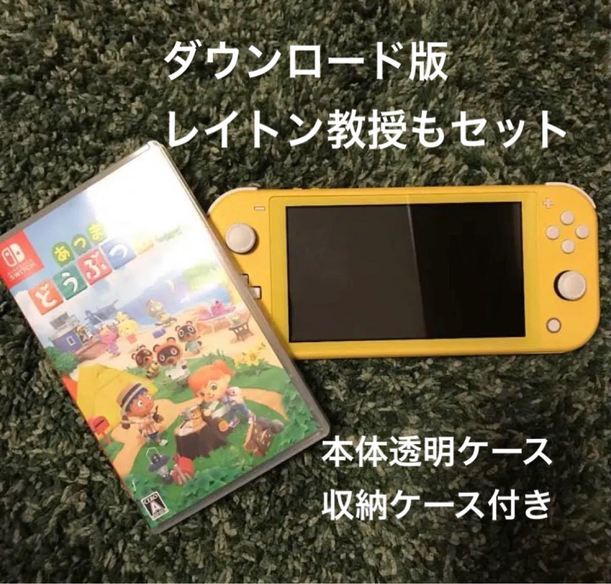 箱は捨ててしまいました(;_;)それ以外は揃ってます! Nintendo Switch 強化ガラスフィルム 保護フィルム
