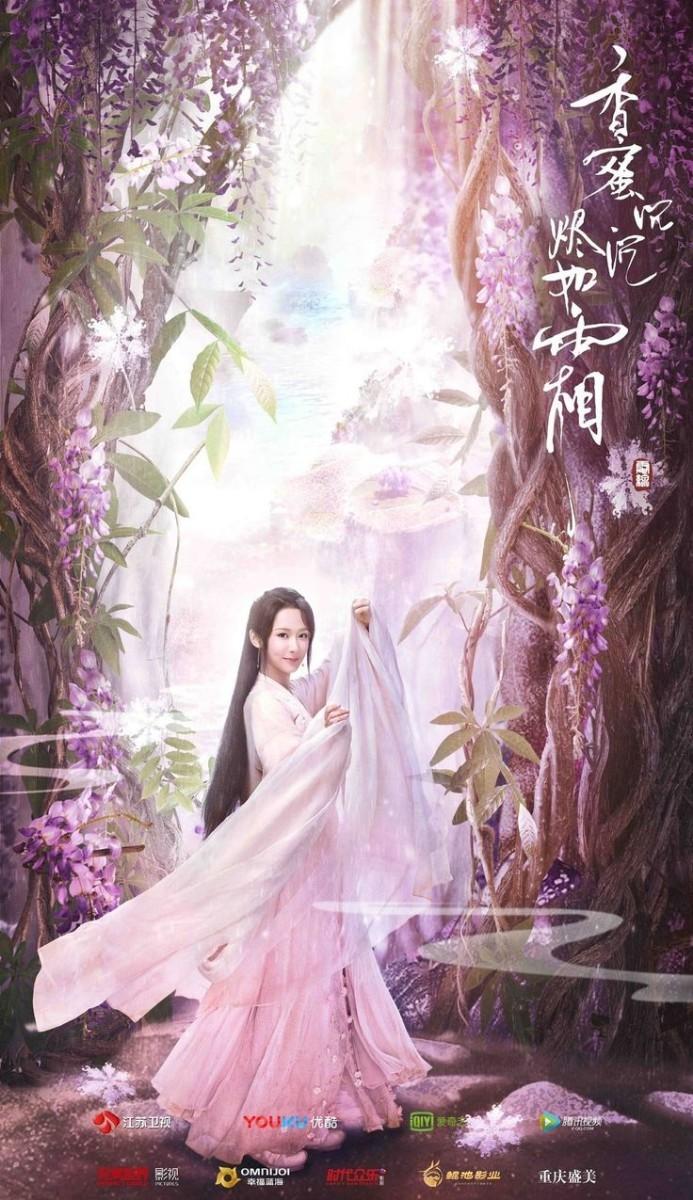 中国ドラマ  霜花の姫  Blu-ray  全話