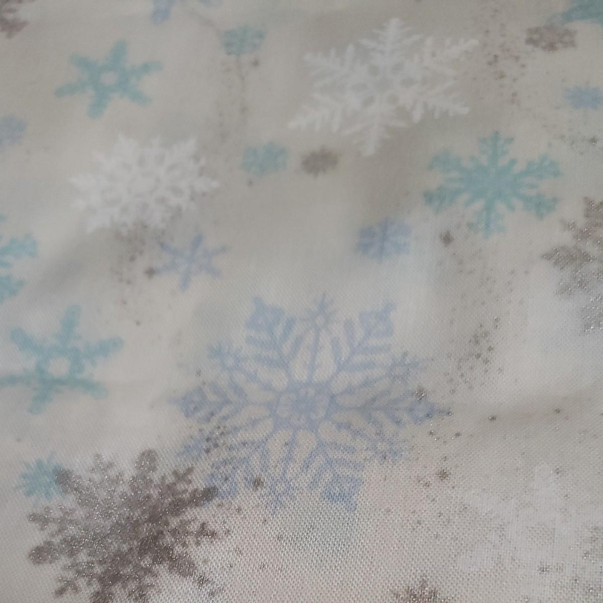 【ラスト1セット♪】生地 はぎれ 雪の結晶柄 薄手 ラメ入り(少し) 手芸材料 ホワイト