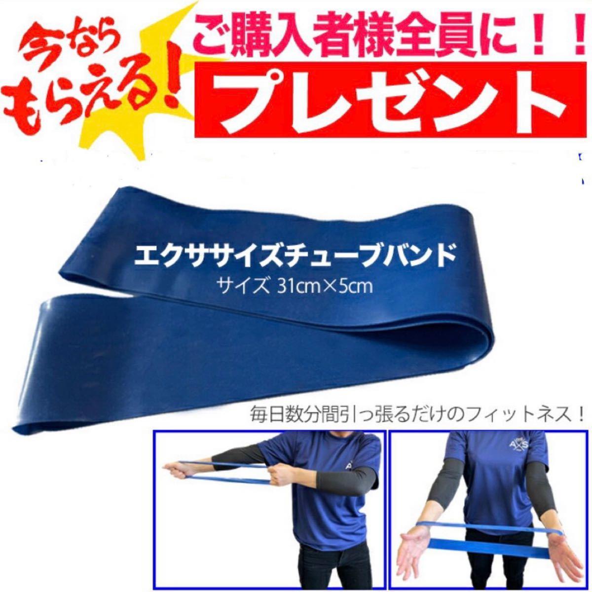 バランスボール プレゼント付き!ブルー65cm ヨガ体幹トレーニング