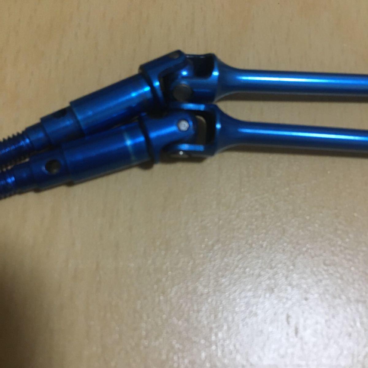 ヨコモ ドリパケ用 ユニバーサルシャフト2セット