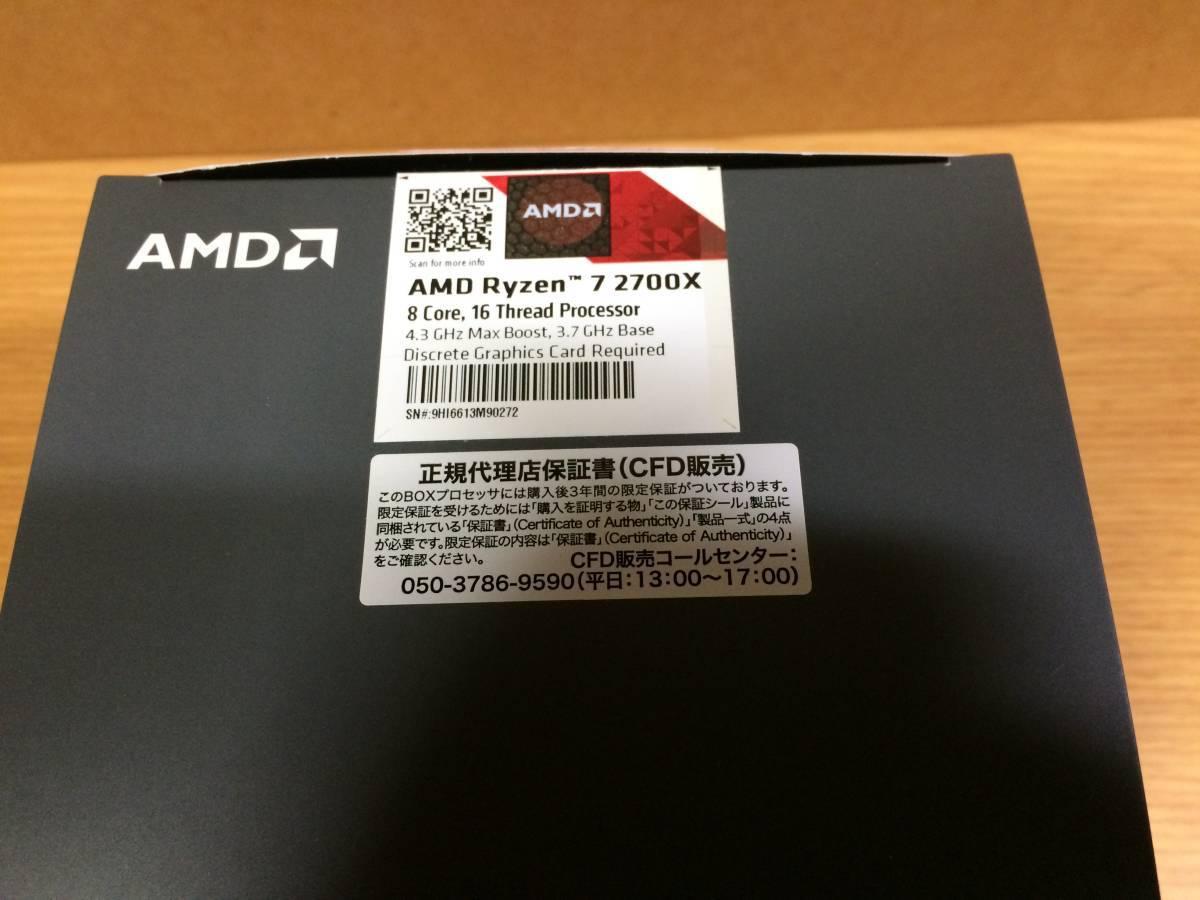 AMD Ryzen 7 2700X_画像2