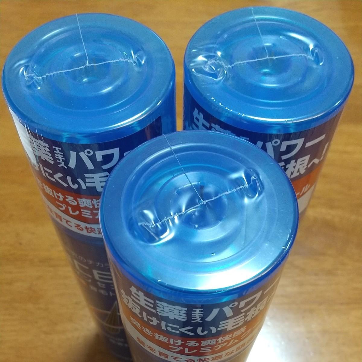 薬用育毛トニック インセント プレミアムクール 3本セット【送料込】