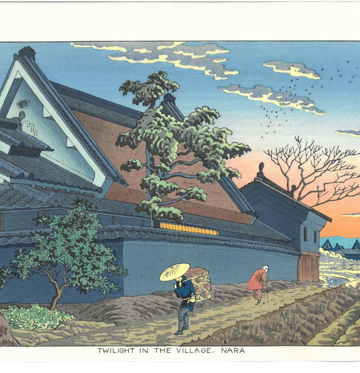 浅野竹二 (Asano Takeji) 木版画 TA20 大和路暮色 新版画 初版昭和20年頃 京都の一流の摺師の技をご堪能下さい!!_画像4