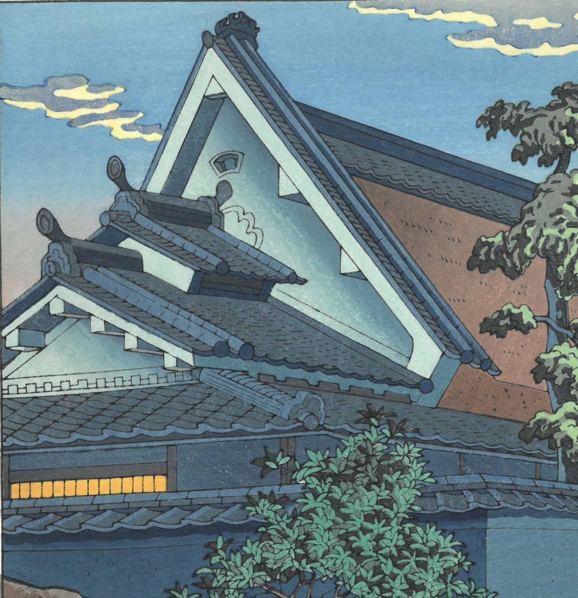 浅野竹二 (Asano Takeji) 木版画 TA20 大和路暮色 新版画 初版昭和20年頃 京都の一流の摺師の技をご堪能下さい!!_画像10