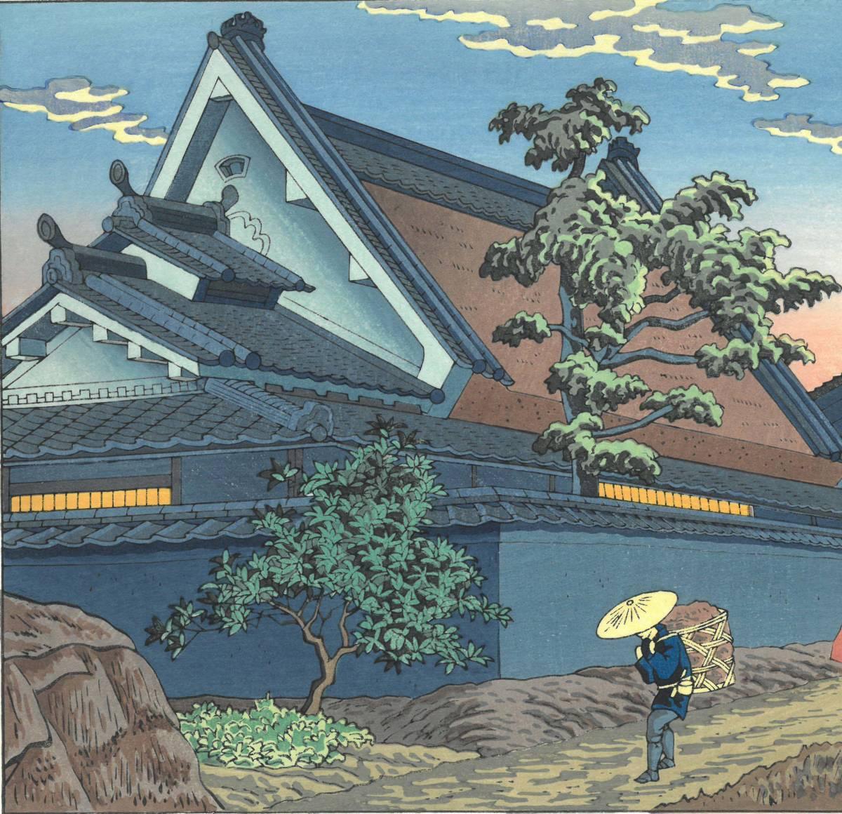 浅野竹二 (Asano Takeji) 木版画 TA20 大和路暮色 新版画 初版昭和20年頃 京都の一流の摺師の技をご堪能下さい!!_画像6