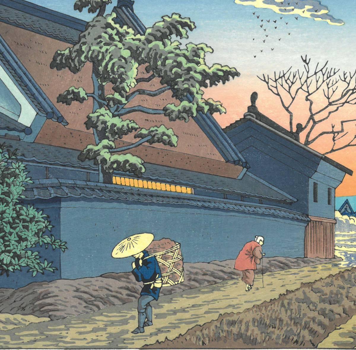 浅野竹二 (Asano Takeji) 木版画 TA20 大和路暮色 新版画 初版昭和20年頃 京都の一流の摺師の技をご堪能下さい!!_画像9