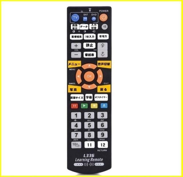 送料込 ピクセラ 液晶テレビ 互換専用リモコン PIX-RM028-PA1 互換対応 ①-2 動作テスト済 テレビリモコン 互換リモコン 9個有_こちらの内容で学習されております。