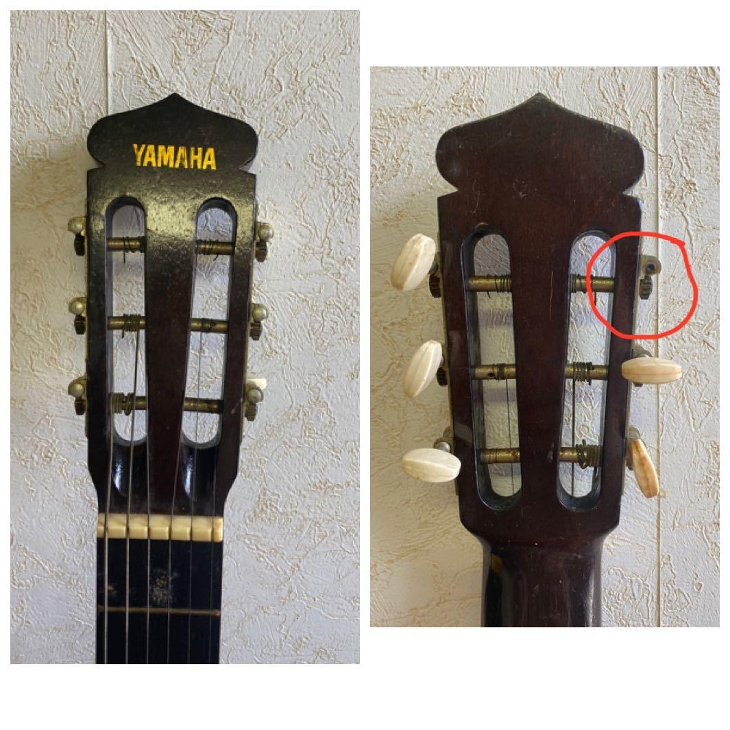 YAMAHA ヤマハ クラシックギター S-70 _画像2