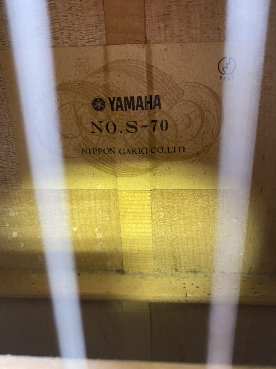 YAMAHA ヤマハ クラシックギター S-70 _画像4