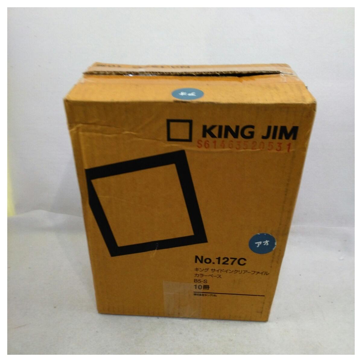 【未使用品】キングジム サイドインクリアーファイルカラーベース 青 127Cアオ×10個_画像2
