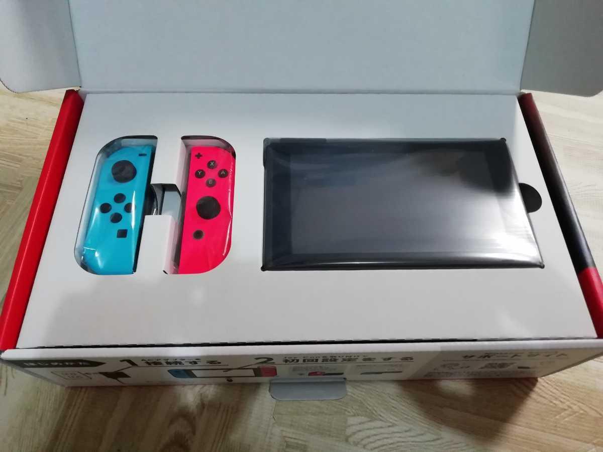 【未使用品】任天堂 ニンテンドー スイッチ 本体 Nintendo Switch Joy-Con (L)ネオンブルー/(R)ネオンレッド HAD-S-KABAA 新モデル_画像3