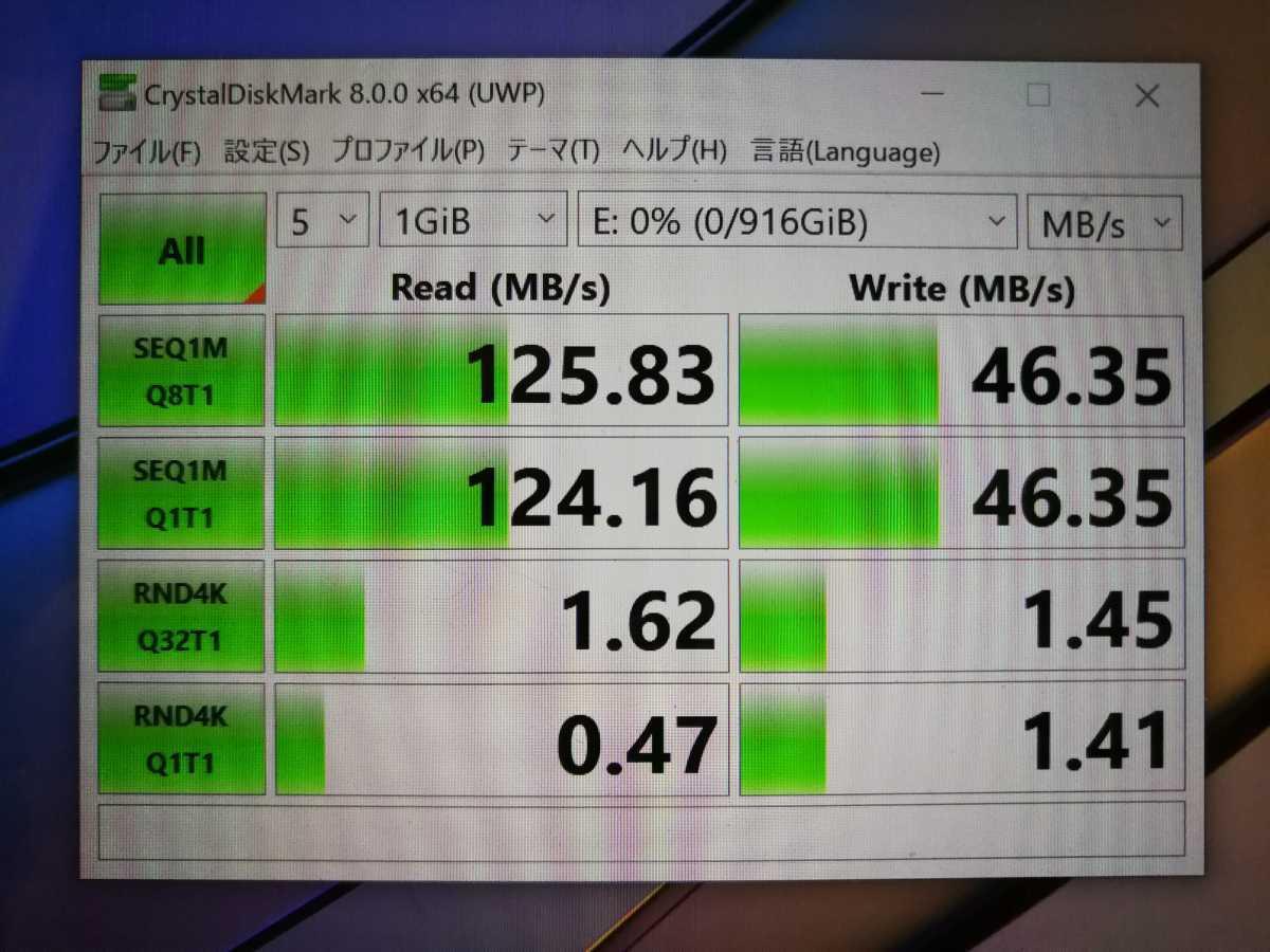 【A720】送料無料 HDD 1TB SATA 2.5インチ 5400rpm 7mm USB3.0 Type-C ( SEAGATE ST1000LM035 透明ケース 空と鈴 )