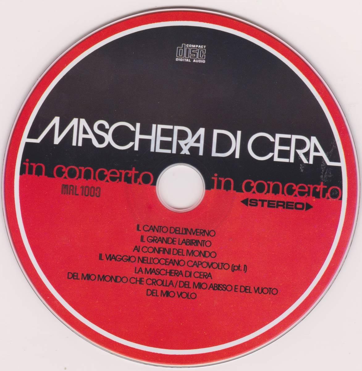 La Maschera Di Cera - In Concerto デジタル・リマスター再発CD