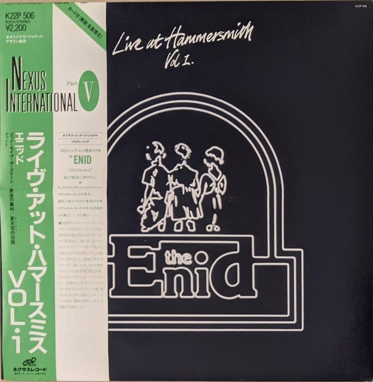 The Enid エニド - Live At Hammersmith Vol 1. 日本製オリジナル・アナログ・レコード