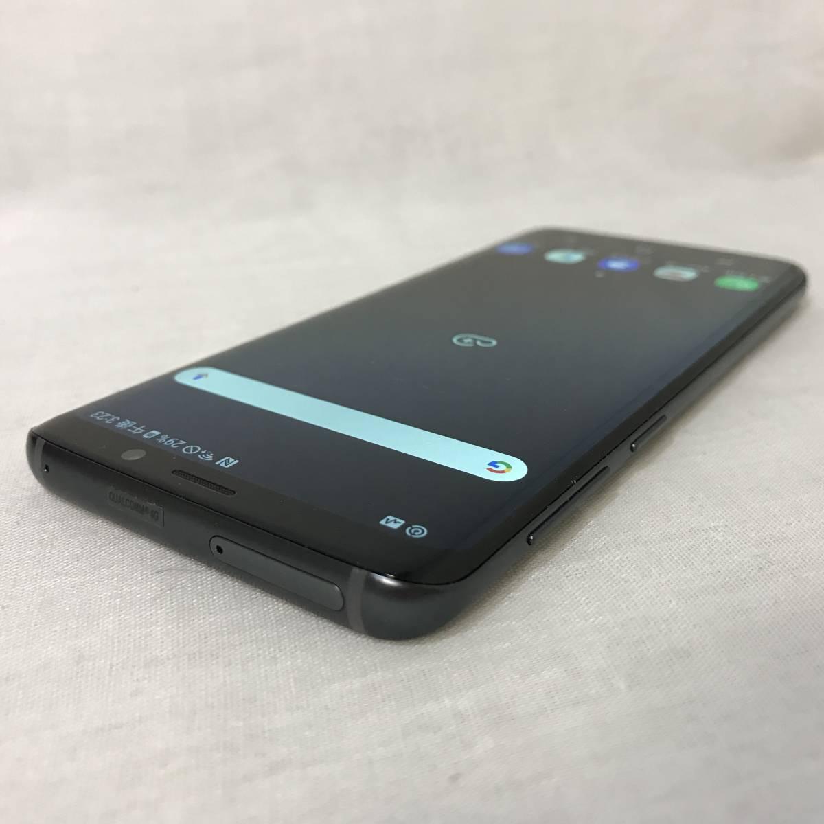 超美品 画面焼けなし SIMロック解除済み 元au SCV38 SAMSUNG Galaxy S9 グレー SIMフリー 判定○ 送料無料 /YZX5156_画像5