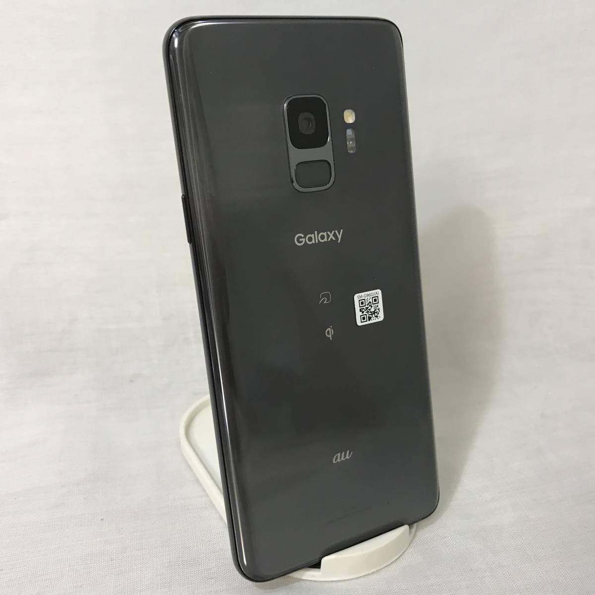 超美品 画面焼けなし SIMロック解除済み 元au SCV38 SAMSUNG Galaxy S9 グレー SIMフリー 判定○ 送料無料 /YZX5156_画像9