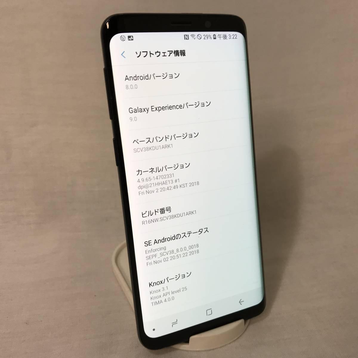 超美品 画面焼けなし SIMロック解除済み 元au SCV38 SAMSUNG Galaxy S9 グレー SIMフリー 判定○ 送料無料 /YZX5156_画像3