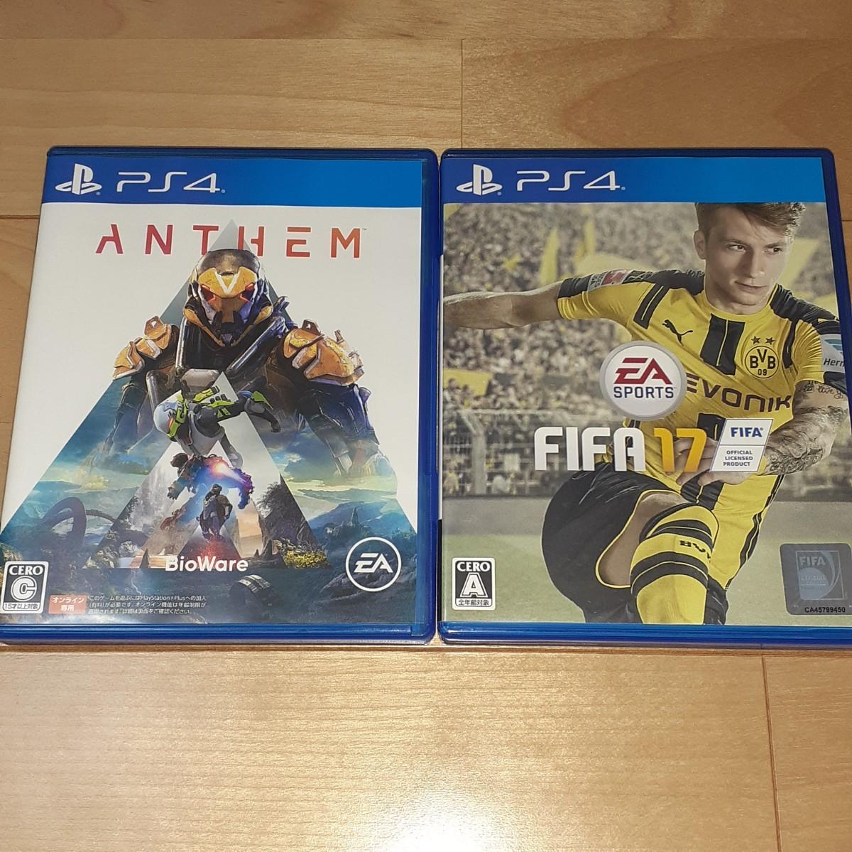 PS4 Anthem(アンセム) PS4 FIFA 17