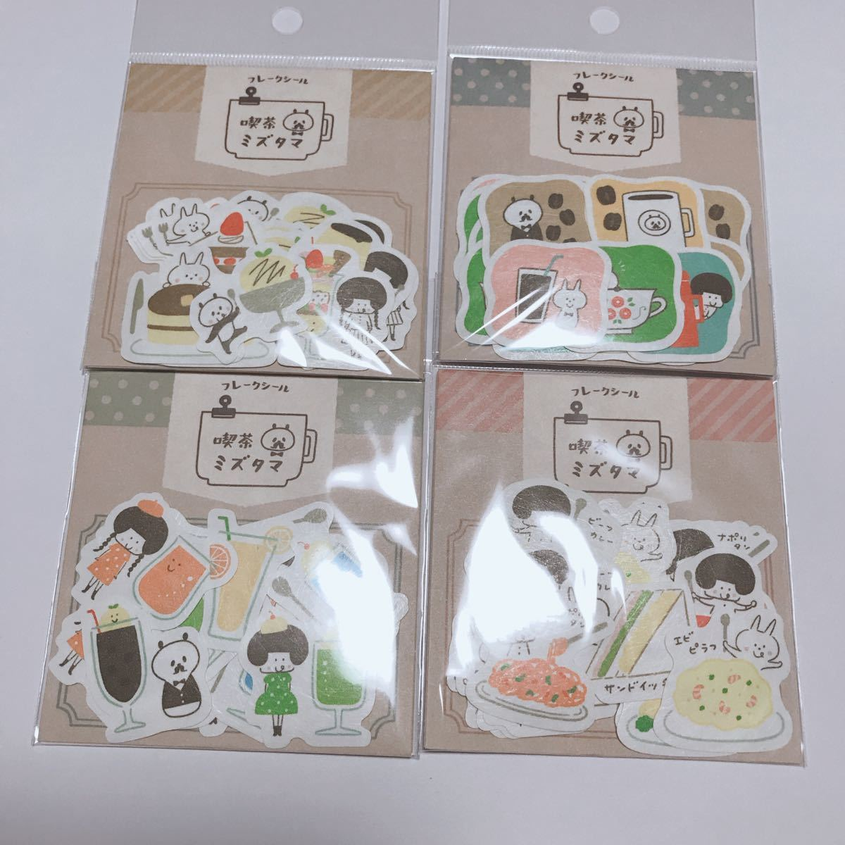 mizutama  喫茶ミズタマ マスキングテープ & フレークシール