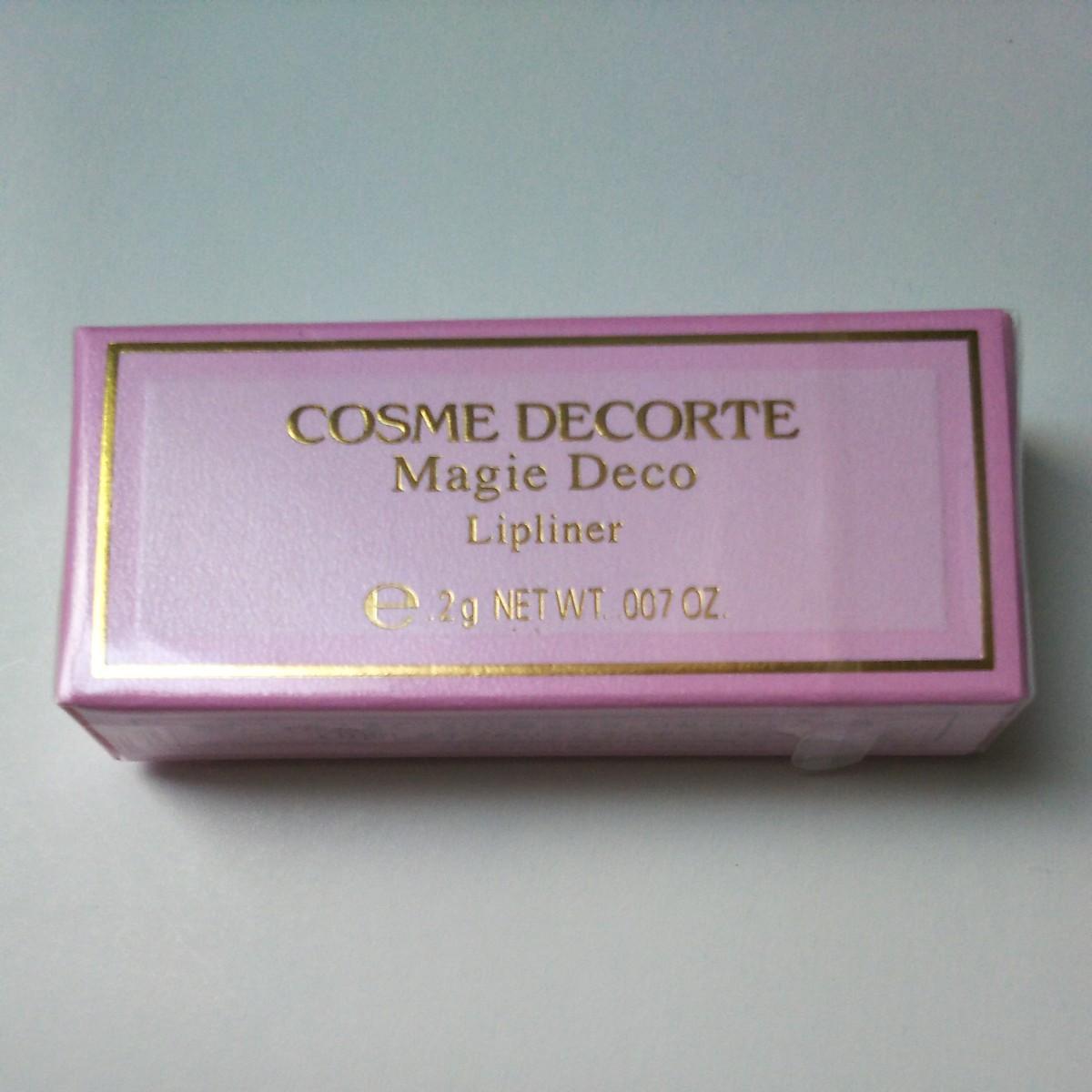コスメデコルテ マジー デコ リップライナーRD450(レフィル)