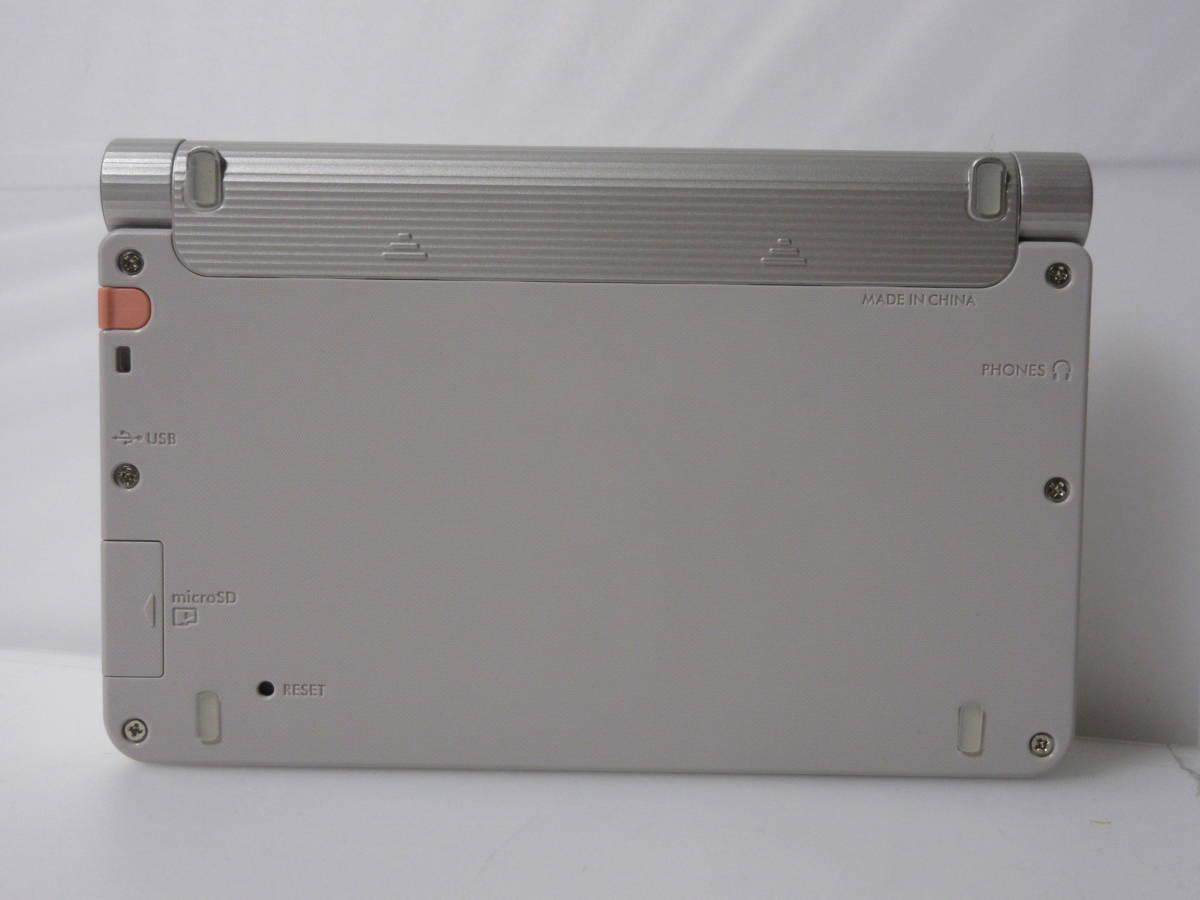 ☆彡カシオ 医学モデル XD-SR5700MED 展示美品 医学系6コンテンツを収録した電子辞書 VI_画像5
