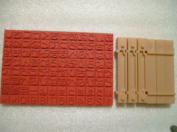 即決 手作りひらがなスタンプ特大&連結棒6本 文字 約7×7mm  手作りスタンプ_画像1