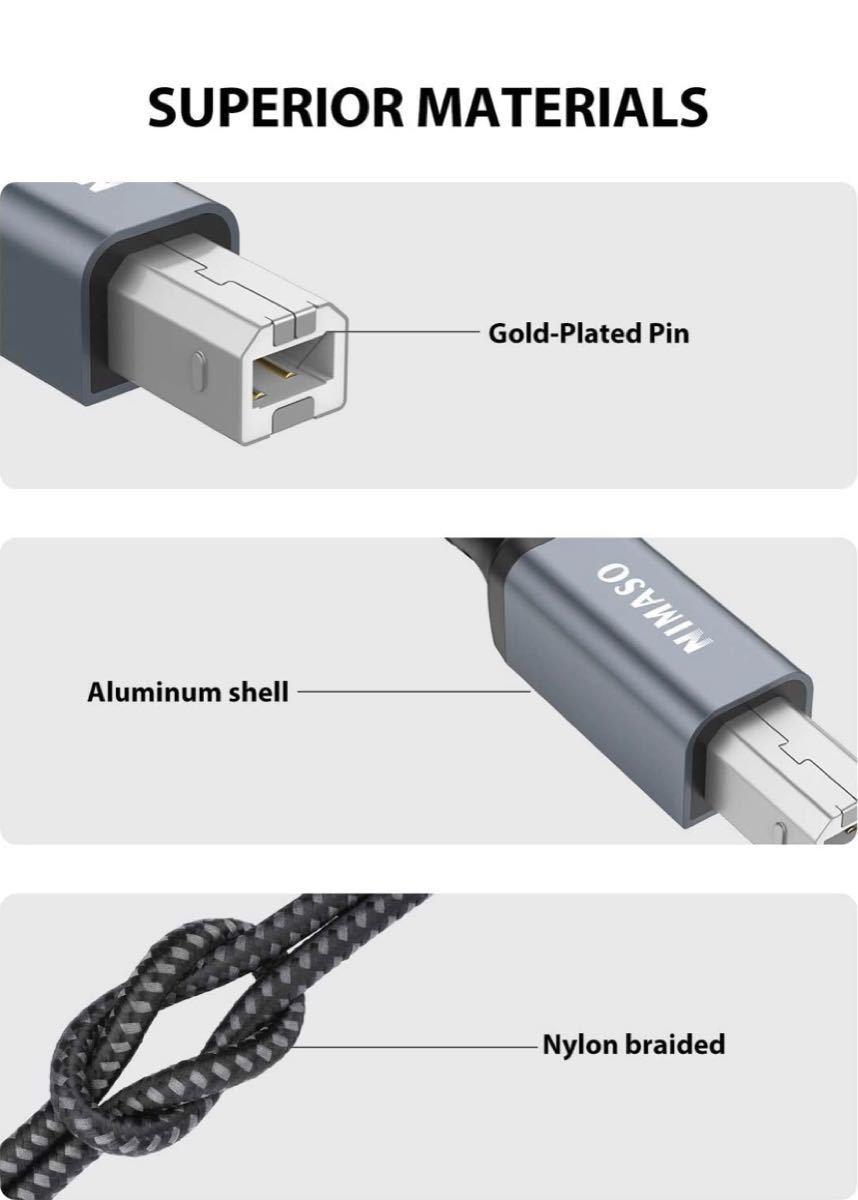 プリンター ケーブル 3.0M USB 2.0 ケーブル